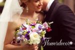 Svatební kytice dofialkova